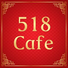 518 Cafe