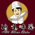 Alice Chinese Bistro