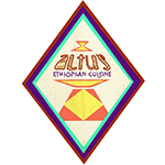 Altu's Ethiopian Cuisine