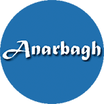 Anarbagh Indian Cuisine - Woodland Hills