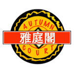 Autumn Court