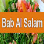 Bab Al Salam