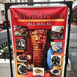 Baraka Shawarma - Atlanta