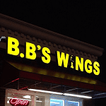 B.B's Wings - Duluth