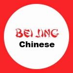 Bei Jing Chinese Restaurant