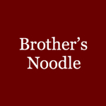 Brother's Noodles
