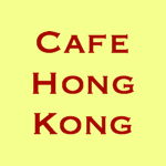 Cafe Hong Kong