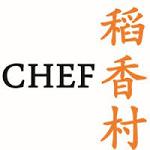 Chef Tan