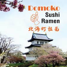 Domoko Sushi Ramen