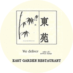 East Garden Restaurant and Lounge