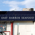 East Harbor Seafood Restaurant