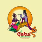 Gokul Indian Restaurant - Delmar Rd.