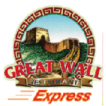 Great Wall - Stadium Dr.