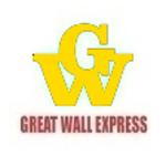 Great Wall Express - Broadway