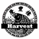 Harvest Chinese Restaurant