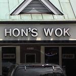 Hon's Wok