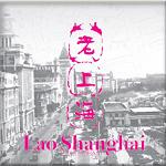 Lao Shanghai