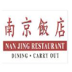Nanjing Restaurant
