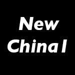 New China 1