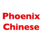 Phoenix Chinese Restaurant