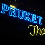 Phu-Ket Thai Restaurant - Wakefield