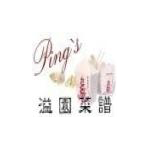 Ping's Chinese