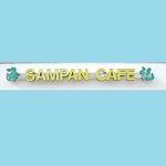 Sampan Cafe