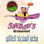 Sinbad's Restaurant