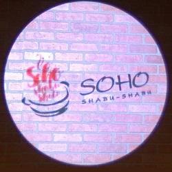 SOHO Shabu Shabu Hot Pot Garden