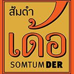 Somtum Der