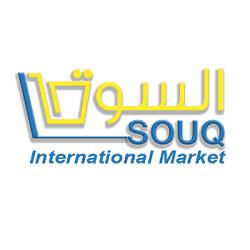 Souq Deli & Mediterranean Grill
