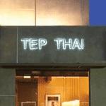 Tep Thai Angelic Cuisine