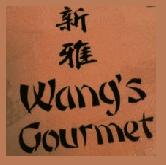 Wang's Gourmet